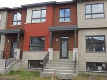 Maison de ville à vendre à La Prairie, Montérégie, 1226, Rue  Fournelle, 23998601 - Centris