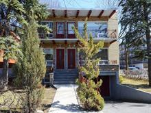 Triplex à vendre à Ahuntsic-Cartierville (Montréal), Montréal (Île), 1800 - 1804, boulevard  Gouin Est, 13477928 - Centris