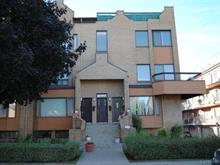Townhouse for sale in Saint-Laurent (Montréal), Montréal (Island), 830, Carré  Simon, 28760150 - Centris