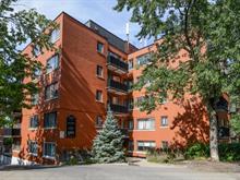 Condo à vendre à Côte-des-Neiges/Notre-Dame-de-Grâce (Montréal), Montréal (Île), 3625, Avenue  Ridgewood, app. 305, 18613490 - Centris