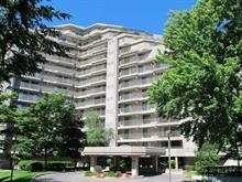 Condo for sale in Côte-des-Neiges/Notre-Dame-de-Grâce (Montréal), Montréal (Island), 6300, Place  Northcrest, apt. 9F, 13979951 - Centris