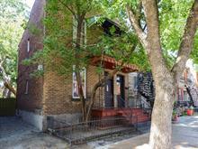 Duplex for sale in Verdun/Île-des-Soeurs (Montréal), Montréal (Island), 4043 - 4045, Rue  Gertrude, 26633098 - Centris
