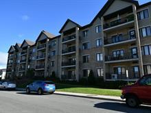 Condo à vendre à Pierrefonds-Roxboro (Montréal), Montréal (Île), 5211, Rue du Sureau, app. 406, 21347605 - Centris