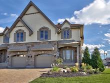 House for sale in Lachenaie (Terrebonne), Lanaudière, 232, Rue du Campagnol, 27314025 - Centris