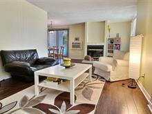 Condo / Appartement à louer à Le Sud-Ouest (Montréal), Montréal (Île), 1601, Rue  Notre-Dame Ouest, app. 102, 27457236 - Centris