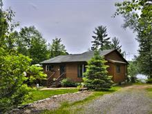 Maison à vendre à Val-des-Monts, Outaouais, 59, Chemin de la Presqu'île, 13872760 - Centris