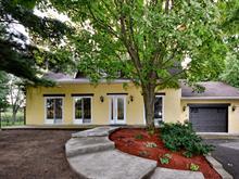 Maison à vendre à L'Assomption, Lanaudière, 7, Traverse  Hervieux, 24589997 - Centris