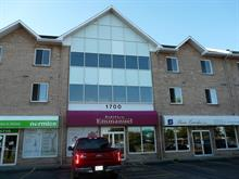 Condo for sale in Trois-Rivières, Mauricie, 1700, 6e Rue, apt. 112, 23044945 - Centris