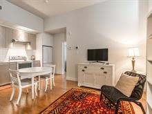 Condo for sale in Villeray/Saint-Michel/Parc-Extension (Montréal), Montréal (Island), 7400, boulevard  Saint-Laurent, apt. 200, 25646945 - Centris