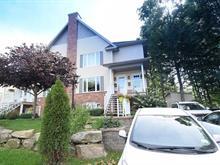 Condo à vendre à L'Île-Perrot, Montérégie, 108, Rue des Ruisseaux, app. A-1, 27603450 - Centris