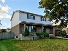 House for sale in Kirkland, Montréal (Island), 46, Rue du Labrador, 18336989 - Centris