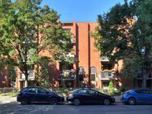 Condo à vendre à Mercier/Hochelaga-Maisonneuve (Montréal), Montréal (Île), 3543, Rue  Adam, 11448786 - Centris