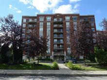 Condo à vendre à Anjou (Montréal), Montréal (Île), 10300, boulevard des Galeries-d'Anjou, app. 605, 21888974 - Centris