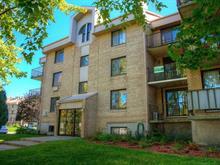 Condo for sale in Pierrefonds-Roxboro (Montréal), Montréal (Island), 14504, Rue  Aumais, apt. 4, 26054993 - Centris