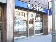 Local commercial à louer à Westmount, Montréal (Île), 1314, Avenue  Greene, 22162466 - Centris