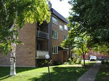 Condo for sale in Repentigny (Repentigny), Lanaudière, 104, Rue  Sigouin, apt. 4, 22993875 - Centris