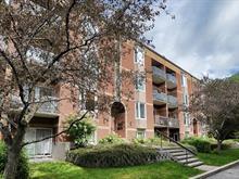 Condo à vendre à La Cité-Limoilou (Québec), Capitale-Nationale, 455, Rue  Gérard-Morisset, app. 6, 24510613 - Centris