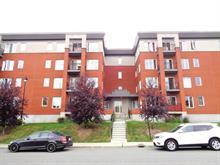 Condo for sale in Mercier/Hochelaga-Maisonneuve (Montréal), Montréal (Island), 2850, Rue du Trianon, apt. 108, 21343176 - Centris