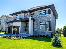 Maison à vendre à Blainville, Laurentides, 83, Rue des Roseaux, 10300983 - Centris