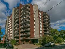 Condo à vendre à Saint-Lambert, Montérégie, 80, Avenue  Lorne, app. 607, 10984984 - Centris