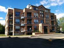 Condo à vendre à Dollard-Des Ormeaux, Montréal (Île), 423, Rue  Roger-Pilon, app. 303, 17062905 - Centris