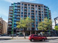 Condo for sale in Ville-Marie (Montréal), Montréal (Island), 555, boulevard  René-Lévesque Est, apt. 106, 21691359 - Centris