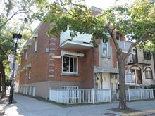 Quadruplex à vendre à Rosemont/La Petite-Patrie (Montréal), Montréal (Île), 1994, Rue  Saint-Zotique Est, 16461664 - Centris