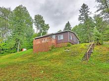 Maison à vendre à La Pêche, Outaouais, 505, Chemin  Cléo-Fournier, 26798189 - Centris