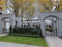 Condo for sale in Westmount, Montréal (Island), 1, Avenue  Wood, apt. 211, 14992187 - Centris