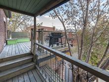 Maison à vendre à Verdun/Île-des-Soeurs (Montréal), Montréal (Île), 3083, Rue  Wellington, 26091120 - Centris