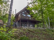 Maison à vendre à Lamarche, Saguenay/Lac-Saint-Jean, 2565, Chemin  Lachance, 24096960 - Centris