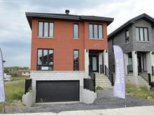 House for sale in Mercier/Hochelaga-Maisonneuve (Montréal), Montréal (Island), 6771, Rue  Amulette-Garneau, 24957478 - Centris