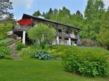 Maison à vendre à Piopolis, Estrie, 469, Chemin  Beaulé, 14226385 - Centris