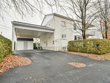 Duplex à vendre à Saint-Hyacinthe, Montérégie, 2084 - 2090, Rue  Jolibois, 19328753 - Centris
