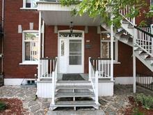 Duplex à vendre à Mercier/Hochelaga-Maisonneuve (Montréal), Montréal (Île), 332 - 334, Rue  Mousseau, 10572553 - Centris