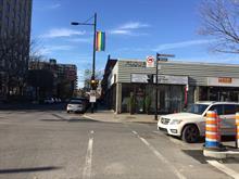 Business for sale in Ville-Marie (Montréal), Montréal (Island), 1101, boulevard  De Maisonneuve Est, suite 1101, 21367214 - Centris