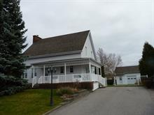 House for sale in Roberval, Saguenay/Lac-Saint-Jean, 1185, Rue de la Gaillarde, 12438201 - Centris