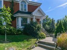 Maison de ville à vendre à Saint-Lambert, Montérégie, 760, Rue de Namur, 26634031 - Centris