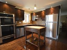 Maison à vendre à L'Assomption, Lanaudière, 71, Rue  Joliette, 14857685 - Centris