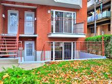 Condo à vendre à Mercier/Hochelaga-Maisonneuve (Montréal), Montréal (Île), 3240, Avenue  Lebrun, 26228983 - Centris