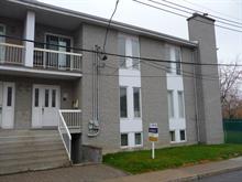 Condo for sale in Ahuntsic-Cartierville (Montréal), Montréal (Island), 12007, Rue de Saint-Réal, 13459913 - Centris
