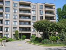 Condo à vendre à Saint-Laurent (Montréal), Montréal (Île), 875, Croissant du Ruisseau, app. B 4, 26407492 - Centris