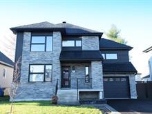 Maison à vendre à L'Assomption, Lanaudière, 3859, Rue  Magnan, 26158944 - Centris