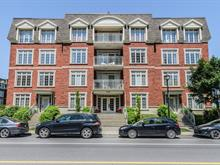 Condo for sale in Saint-Laurent (Montréal), Montréal (Island), 2415, Rue des Nations, apt. 205, 18094995 - Centris