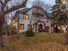 Maison à vendre à Rosemont/La Petite-Patrie (Montréal), Montréal (Île), 4021, Avenue du Mont-Royal Est, 21030364 - Centris