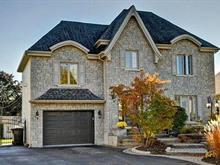 Maison à vendre à Mercier, Montérégie, 94, Rue des Perdrix, 25954475 - Centris