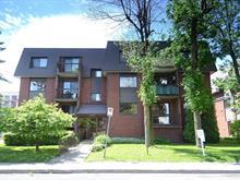 Condo for sale in Brossard, Montérégie, 1375, boulevard  Provencher, apt. 5, 20672112 - Centris