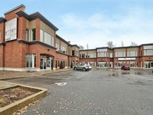Commercial unit for sale in Terrebonne (Terrebonne), Lanaudière, 3215, boulevard de la Pinière, suite 201, 21975795 - Centris