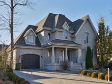 Maison à vendre à Candiac, Montérégie, 3, Rue de Dinard, 24390203 - Centris