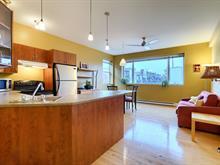 Condo à vendre à Rosemont/La Petite-Patrie (Montréal), Montréal (Île), 6460, Avenue des Érables, app. 106, 20187851 - Centris